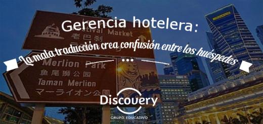 hotel-traducción-letrero