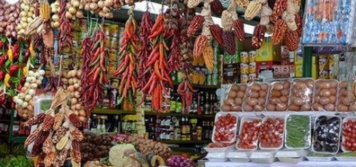 gastronomía peruana ingredientes portada gediscovery